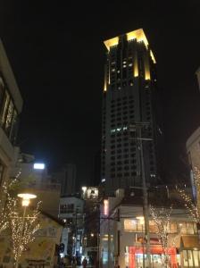 osaka, hotel hankyu international